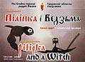 Filipek i Wiedźma